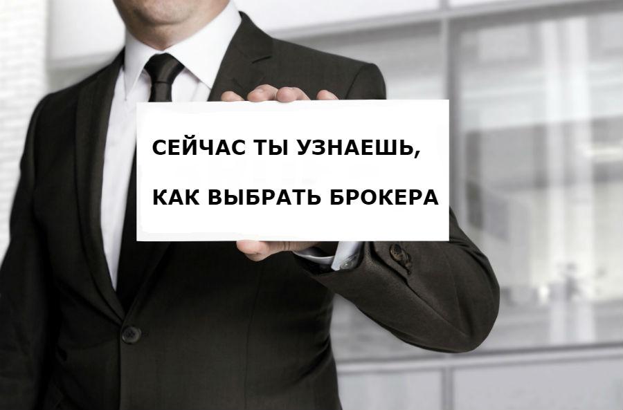 Секреты бинарные опционы подсказки-17