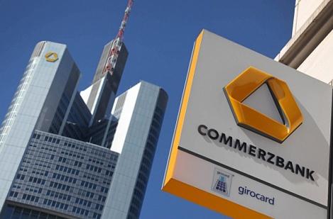 прогноз цены на золото от Commerzbank