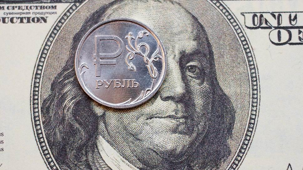 курс доллара и евро на 22 июня