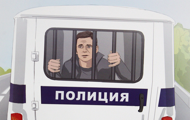арестован мошенник
