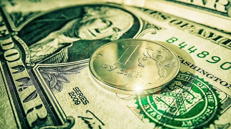 рубль доллар курс июль 2017