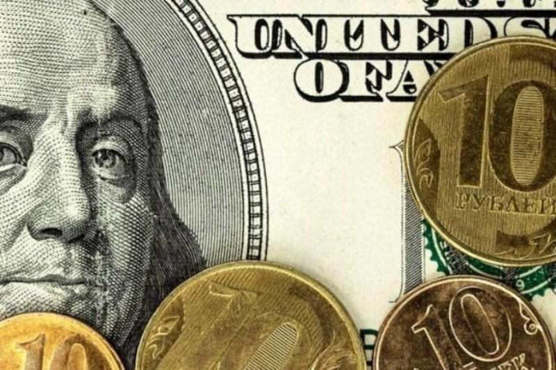 курс доллар рубль прогноз на неделю