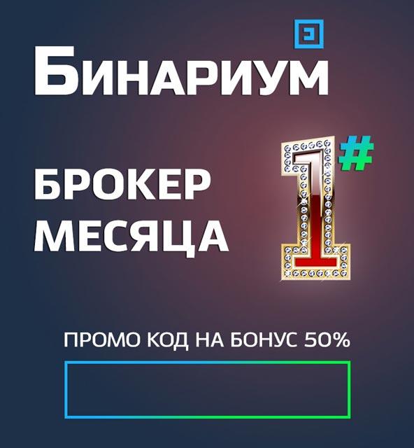 Bitcoin pool русский-13