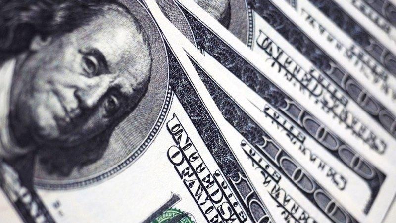 курс доллара прогноз сентябрь 2017