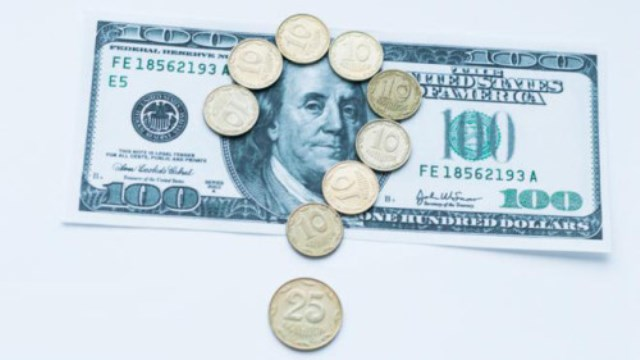 Курс доллара прогноз на неделю август