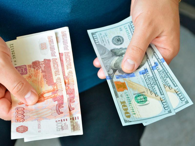 курс доллара 14 сентября 2017