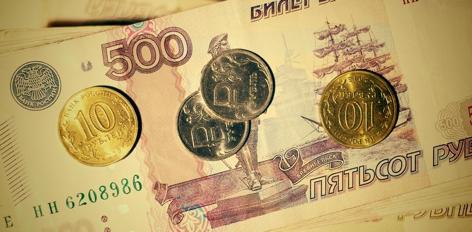 Экспертный прогноз курса рубля на ноябрь 2017 года