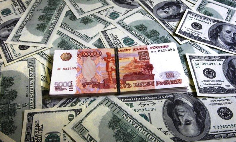 Ставка ФРС США 13 декабря курс доллара к рублю
